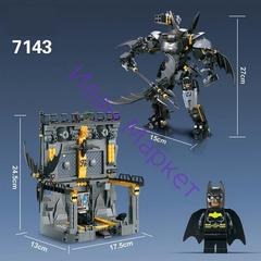 Супер Герои 7143 Бэт Мех, 1181 дет. Конструктор