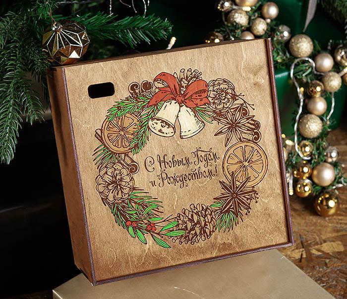BOX256-2 Большая коробка «С Новым годом и Рождеством!» (25*25*12 см)