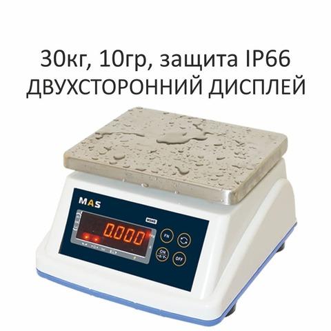 Купить Весы фасовочные (порционные) настольные MAS MASter MSWE-30D, LED, АКБ, IP66, 30кг, 10гр, 210х175, влагостойкие, с поверкой. Быстрая доставка