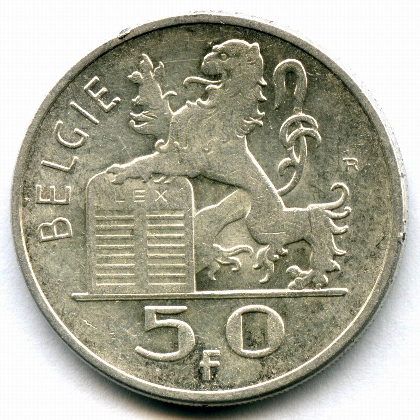 50 франков 1950. Бельгия (VF-XF)