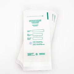 Крафт-пакеты 100x200мм из белой бумаги