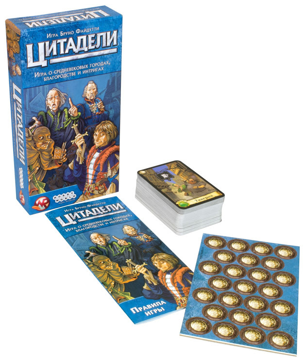 Настольная игра Цитадели Classic - комплектация