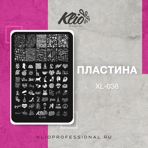ПЛАСТИНА ДЛЯ СТЕМПИНГА KLIO PROFESSIONAL XL-038