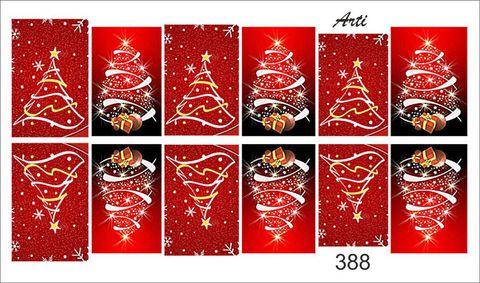Слайдер наклейки Arty for you №388 купить за 80руб