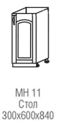 стол МН-11