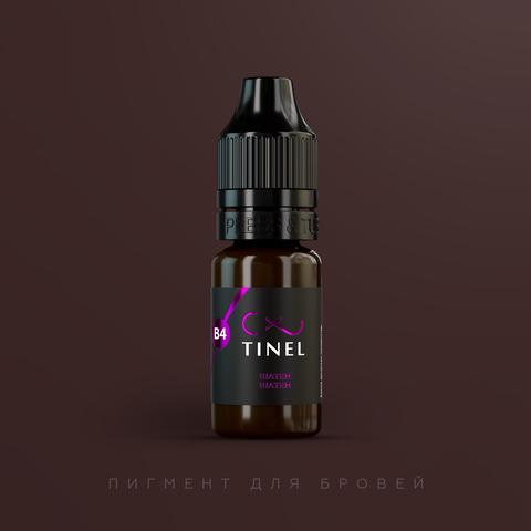 Пигмент Tinel B4
