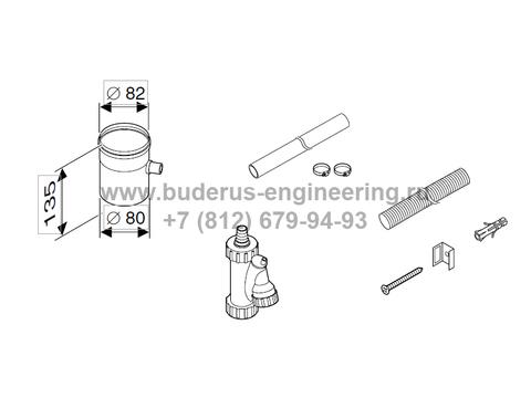 Элемент отвода конденсата DN80 Buderus Арт.7736995103