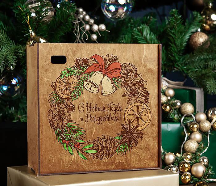 BOX256-2 Большая коробка «С Новым годом и Рождеством!» (25*25*12 см) фото 02
