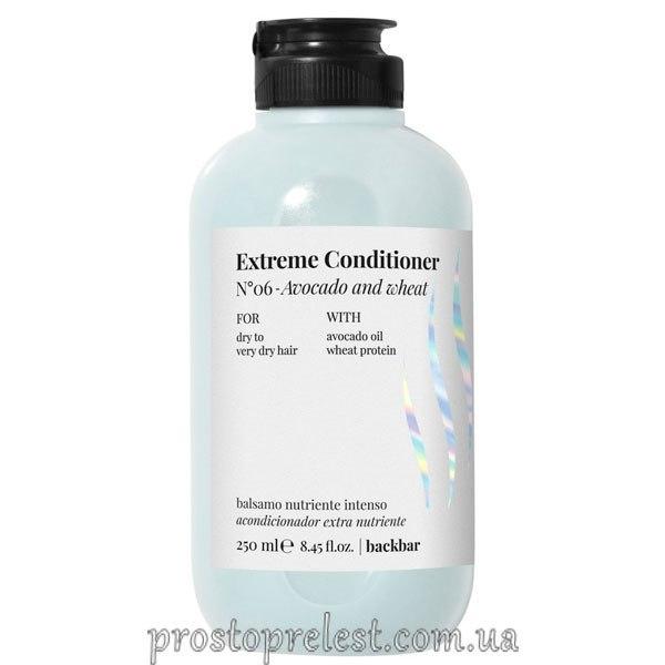 Farmavita Back Bar Extreme Conditioner - Кондиціонер для сухого волосся