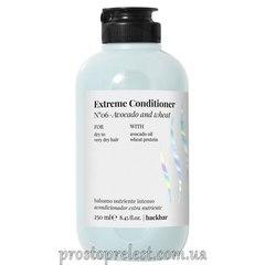 Farmavita Back Bar Extreme Avocado And Wheat Conditioner №6 - Кондиционер для сухих волос