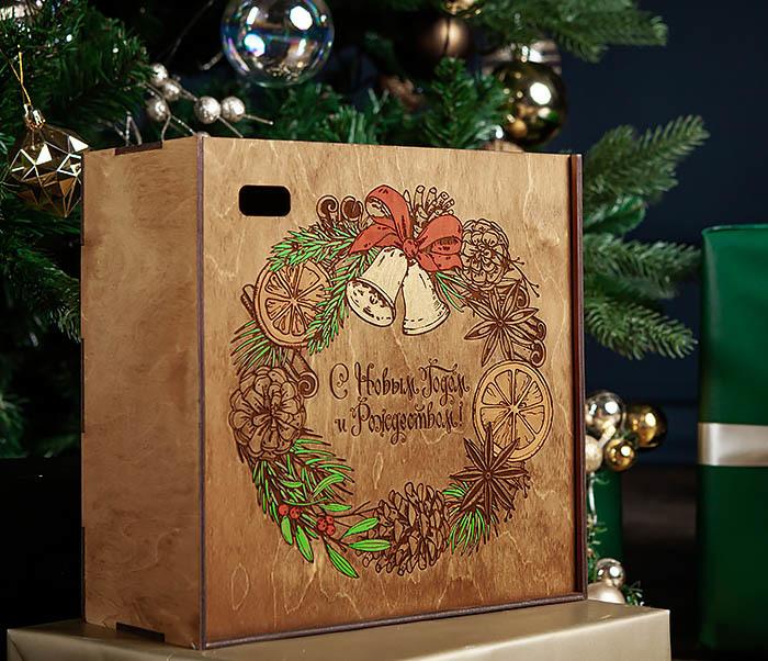 BOX256-2 Большая коробка «С Новым годом и Рождеством!» (25*25*12 см) фото 03