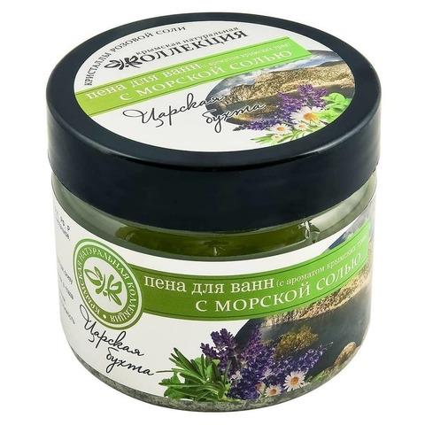Пена для ванн с морской солью «Царская бухта» (с ароматом крымских трав)