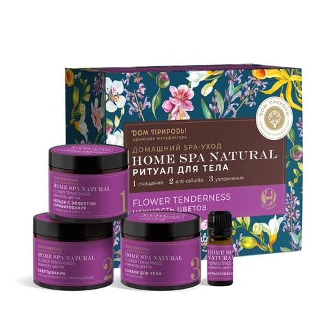 МДП SPA набор для тела Нежность цветов: бельди-скраб, обертывание, сливки для тела, аромаэликсир, мочалка