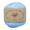 Wool Sea RAFFIA 015 (голубой)