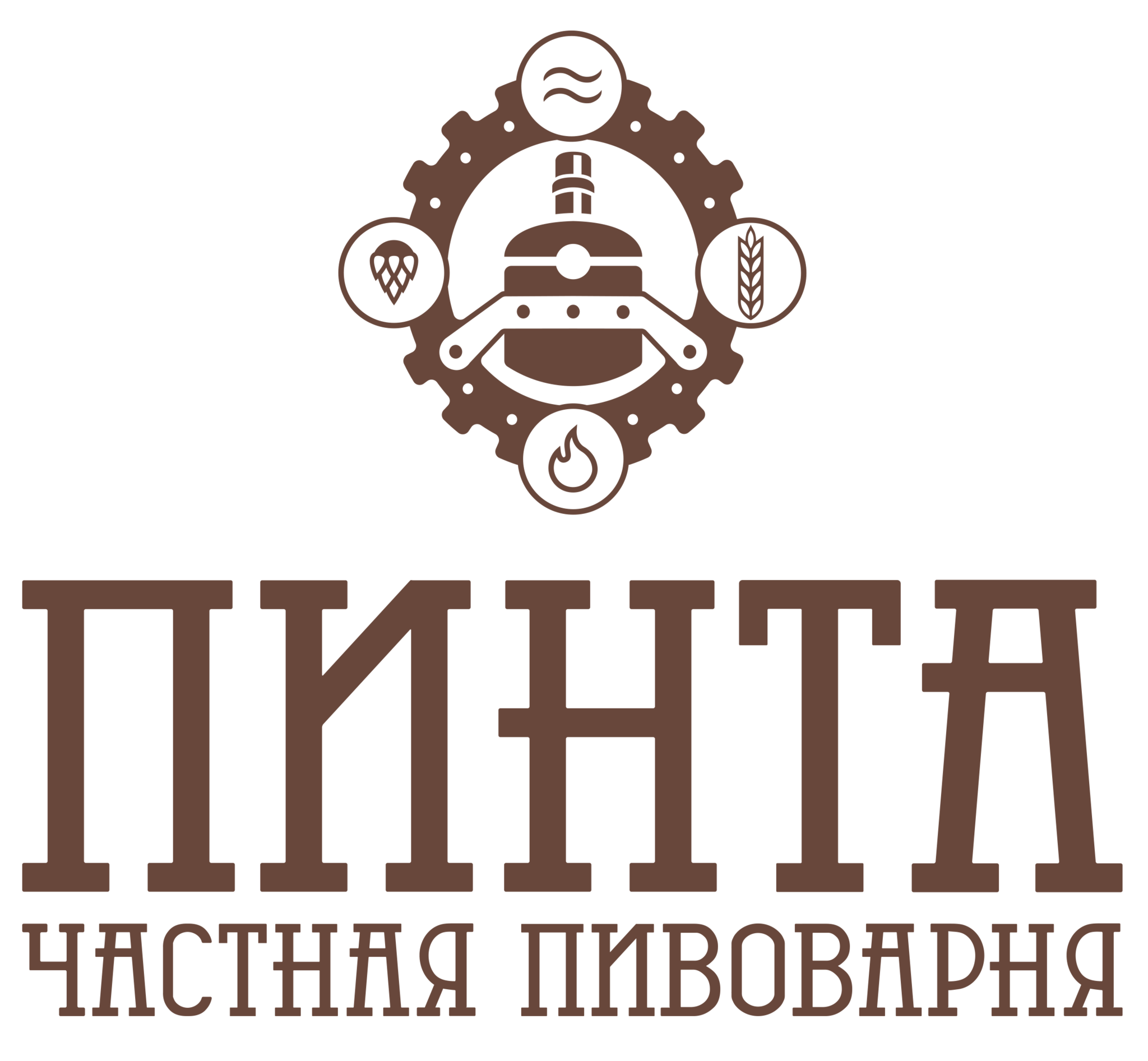 https://static-sl.insales.ru/images/products/1/5343/127898847/pinta_пивоварня.png