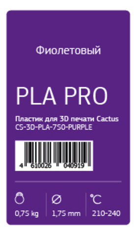 Пластик для принтера 3D Cactus CS-3D-PLA-750-PURPLE PLA Pro d1.75мм 0.75кг 1цв.