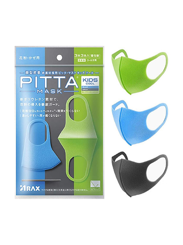 PITTA MASK KIDS COOL , маска-респиратор детская 3 шт в упаковке (серая, зеленая. синяя)