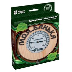 Термометр «Банный веник» 17,5х4 см