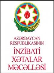 Azərbaycan Respublikasının İnzibati Xətalar Məcəlləsi