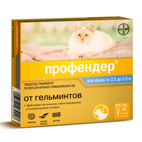 Профендер антигельминтик для кошек (капли) 2,5-5кг (1 штука)