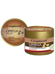 Compliment OMEGA густая маска-масло для волос