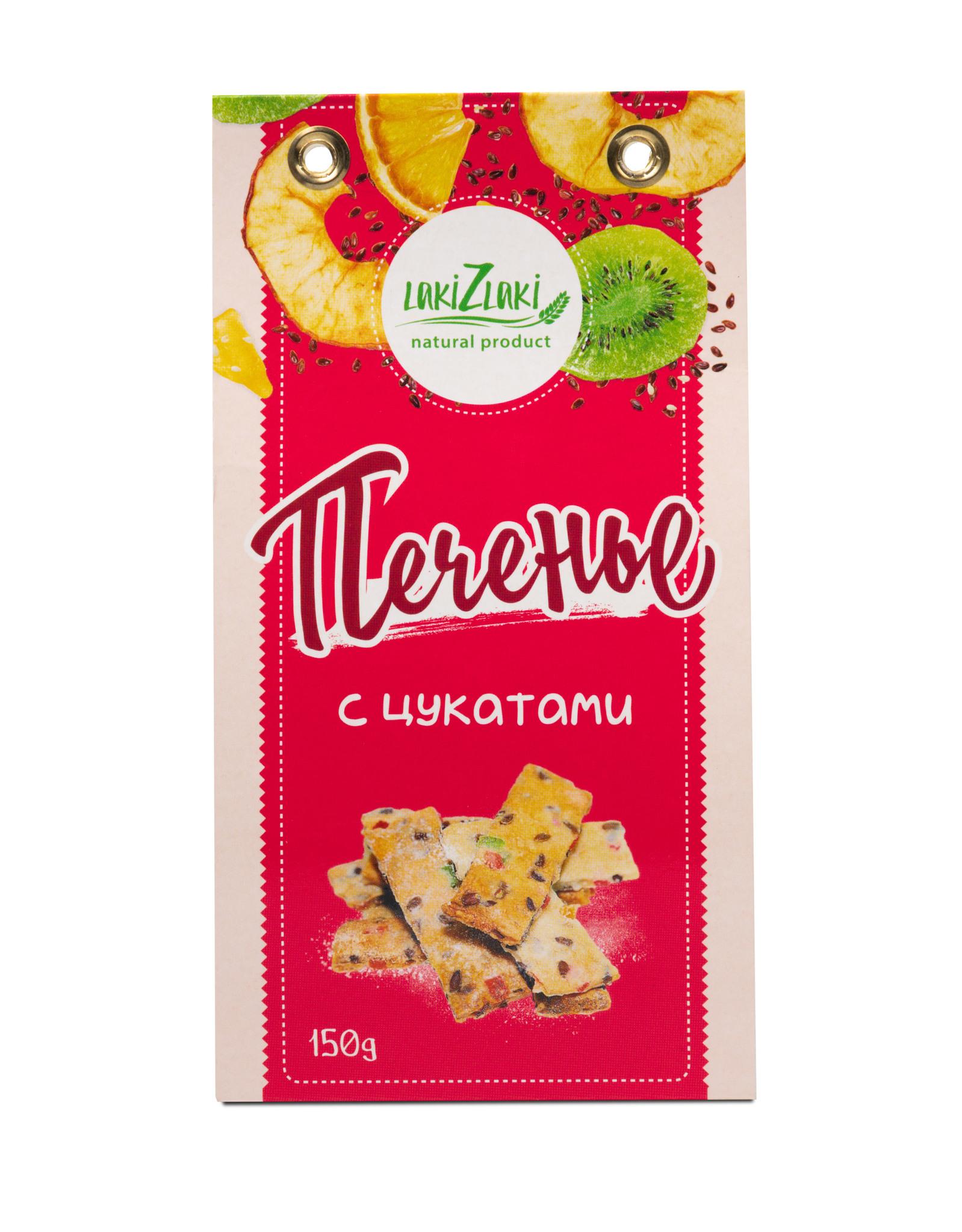 Печенье с цукатами LakiZlaki