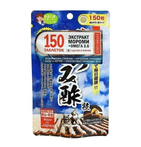 БАД JAPAN GALS Экстракт мороми: красивая и здоровая кожа 270 мг 150 табл
