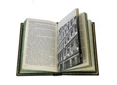 Жуков Г.К. Воспоминания и размышления. (в 3-х томах)