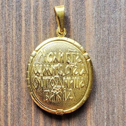 Нательная именная икона святая Ксения с позолотой кулон с молитвой