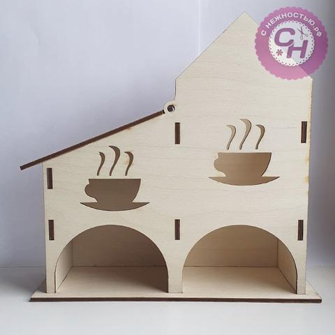 Чайный домик ДВОЙНОЙ 20*9,5*20,5 см, деревянный.