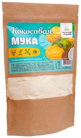Мука Кокосовая, 450 гр. (Житница здоровья)