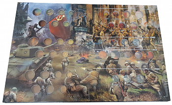 Набор Альбомов-книг для хранения монет РСФСР, СССР регулярного выпуска 1921-1957 гг. по годам (синий)
