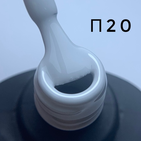 Гель лак П20 6мл