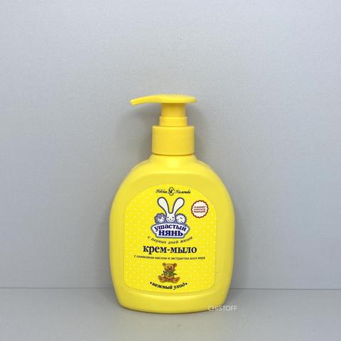 Жидкое мыло Ушастый нянь 300 мл с дозатором