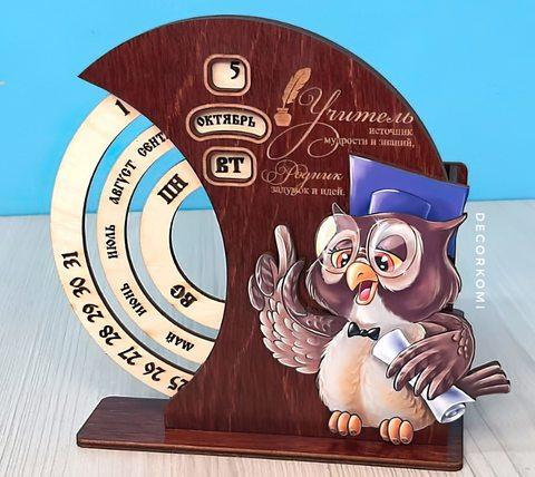 Вечный календарь ДекорКоми из дерева Учитель источник мудрости и знаний