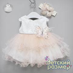 Платье (повязка, брошь)