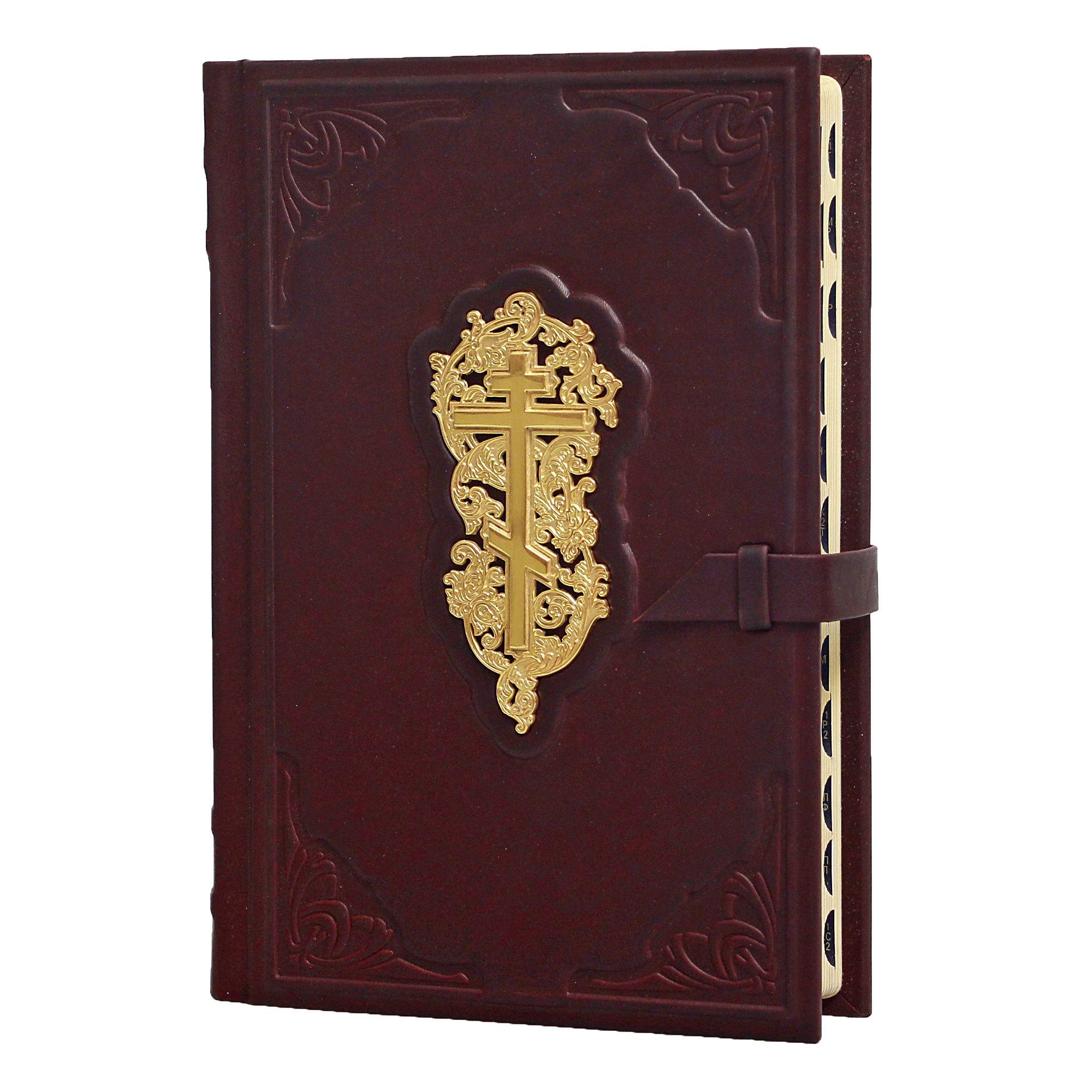 Библия большая с индексами