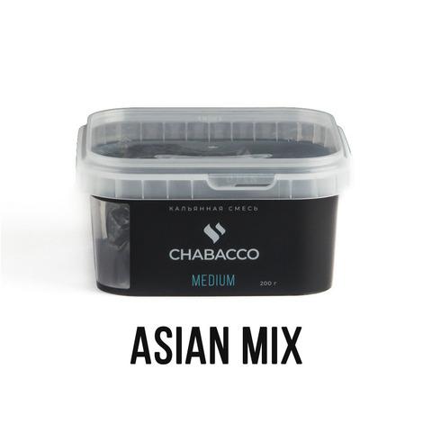 Кальянная смесь Chabacco Medium - Asian Mix (Азиа Микс) 200 г