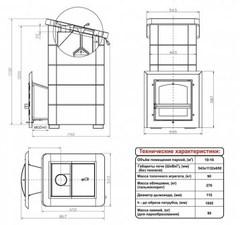 Печь Сударушка Семейная РК (Дверка - стальная окрашенная, облицовка - без фасок)