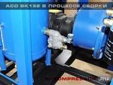 Винтовой компрессор АСО-ВК132/8 ESQ