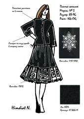 Милана. Платье женское PL-332