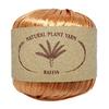 Wool Sea RAFFIA 049 (медный)