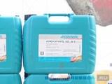 Масло для винтовых компрессоров 20 л S46