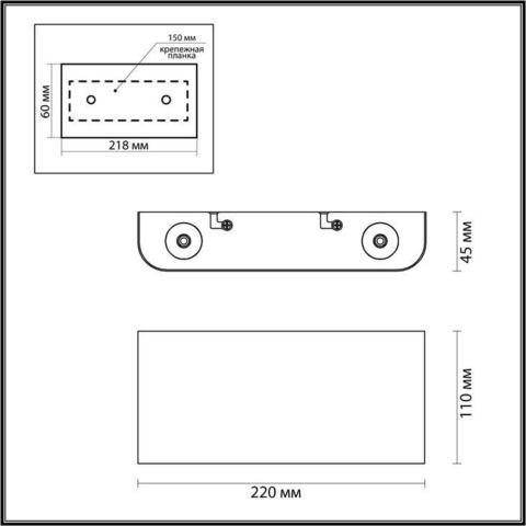 Настенный LED светильник 4217/4WL серии MAGNUM