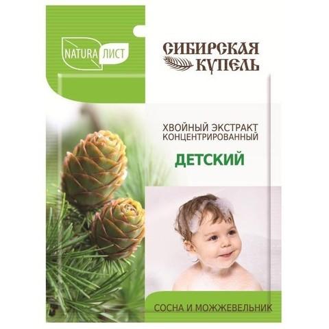 Natura Лист Сибирская купель. Детский комплекс для ванн Волшебный сон, хвойный, 75 мл