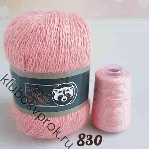 ПУХ НОРКИ 830, Темный розовый