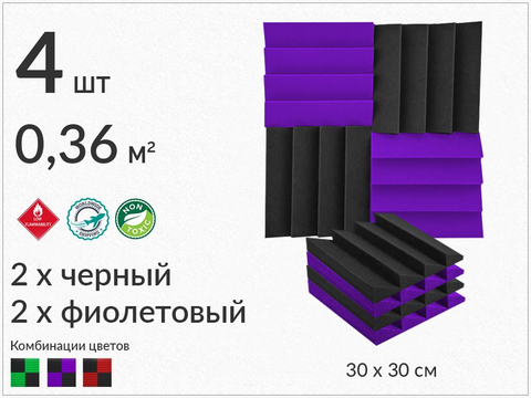 AURA  300 violet/black  4  pcs