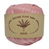 Wool Sea RAFFIA 067 (пудра)