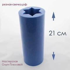 Силиконовая форма для свечей 21 см