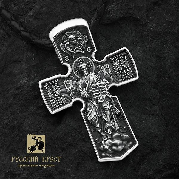 Крест православный серебряный мужской
